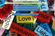 """Слова-обманщики или """"ложные друзья переводчика"""": французский и немецкий языки"""