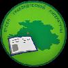 вв21 Отдел краеведческой литературы